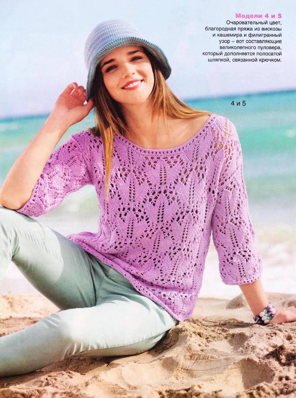 ажурный пуловер вязание спицами новая модель 2013 года со схемой
