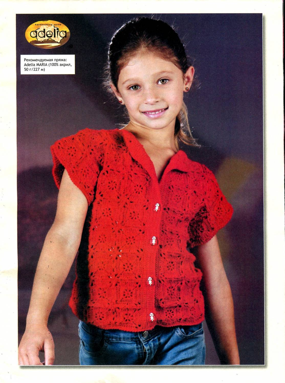 схема кофточки для девочки 5 лет